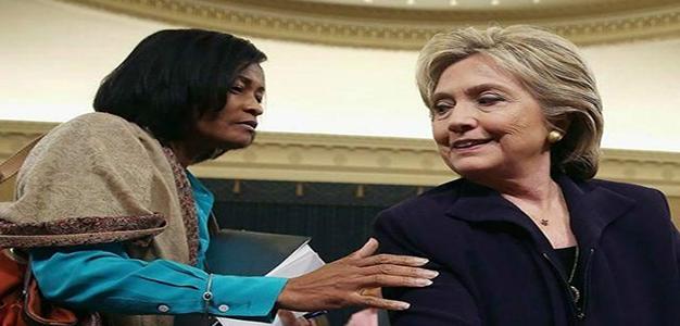 Cheryl_Mills_Hillary_Clinton
