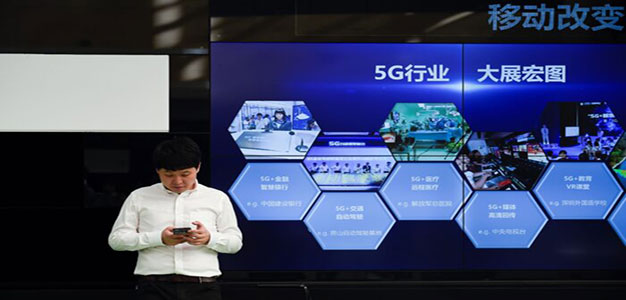 China_5G_GettyImages_Wang_Zhao