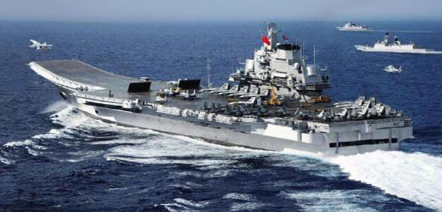 China_Carrier