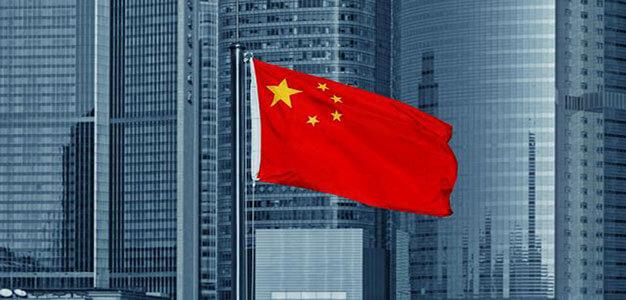 China Files WTO Challenge to U.S. $200B Tariff Plan…