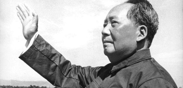 china_mao_zedong_great_proletarian_cultural_revolution_afp