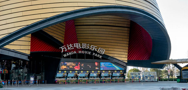 China_Wanda_Cinema_GettyImages