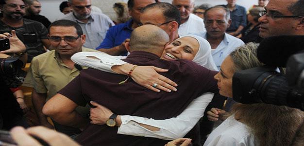 Israel Sentences Palestinian Poet Dareen Tatour to Jail for Facebook 'Incitement'…
