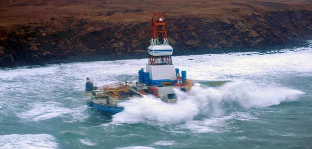 Drilling_Rig_Alaska_Reuters
