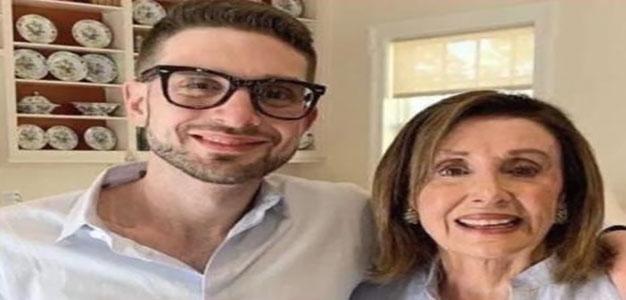 Eric_Ciaramella_Nancy_Pelosi