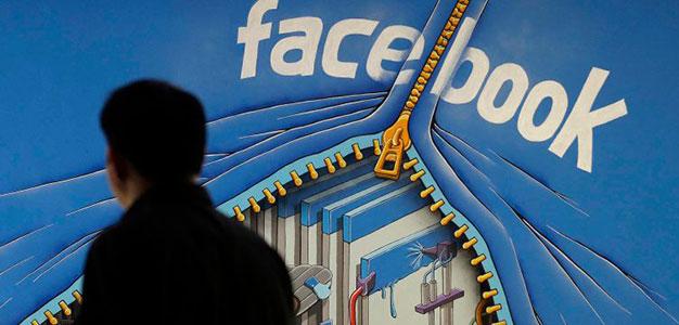 Facebook Unzipped