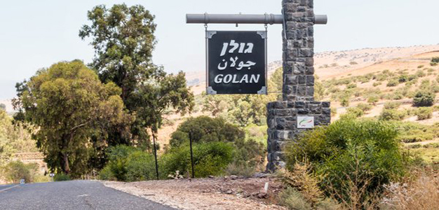 Golan_Heights_Syria