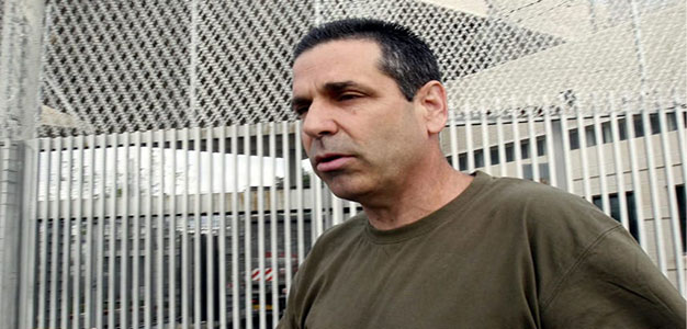 Former Israeli Minister Who Smuggled Ecstasy Now Accused of Spying for Iran…