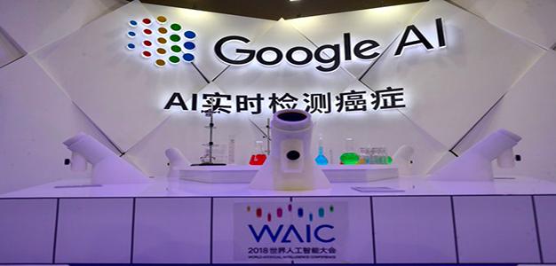 Google_Artificial_Intelligence