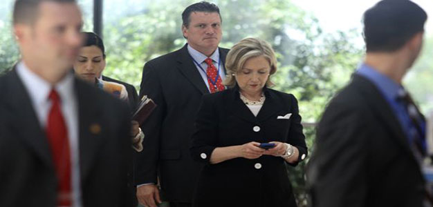 FBI Primarily Sought 'Consensual Access' to Clinton's Blackberry Emails…