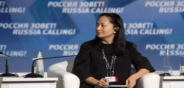 Huawei Executive Requests Bail in Canada, Pending Extradition to U.S…