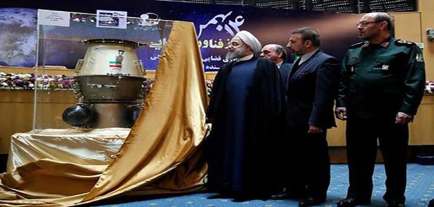 Iran_Space_Technology