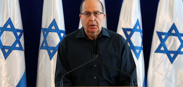 Israels Former DF Moshe Ya'alon