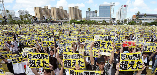 japanese protest us okinawa military base relocation