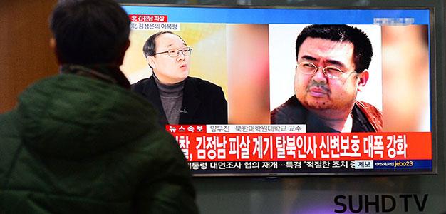 Malaysian Police Identify New Suspects in Kim Jong Nam's Murder…
