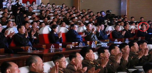 Kim_Yong_Chol_North_Korea