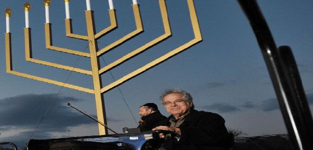 Menorah_Lighting_Screen-Shot-2015-12-15-at-09.19
