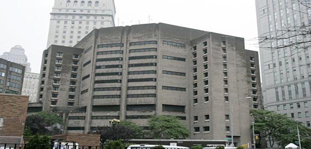 Metropolitan_Correctional_Facility
