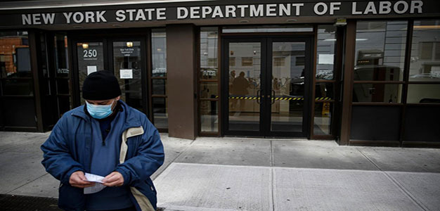 NY_State_Dept_of_Labor