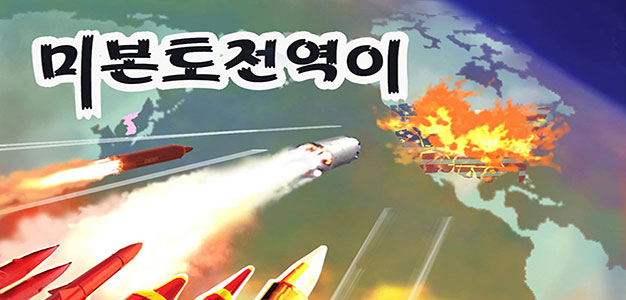 North Korea Launches Missile, Japanese Residents Urged to Take Cover…