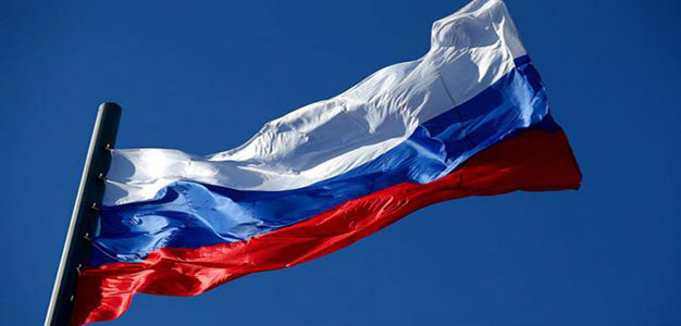 Oil Slips As Russia Mulls Production Cuts…