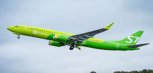 S7_Airlines_737_Max_Boeing