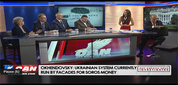 ScreenShot_12312019_at_1444_PM_EST_Ukraine_Giuliani_OAN