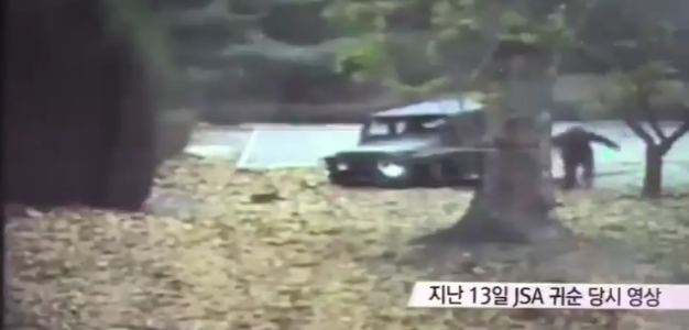 Incredible Video Shows North Korean Soldier's Mad Dash Into the South Under Fire…