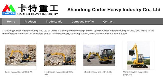 Shandong_Carter_Heavy_Industry