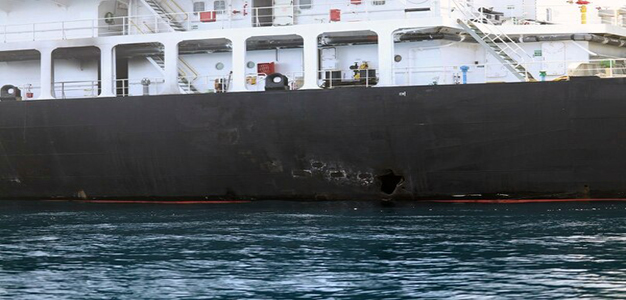 Tankers_Attacked_Gulf_of_Oman_AP