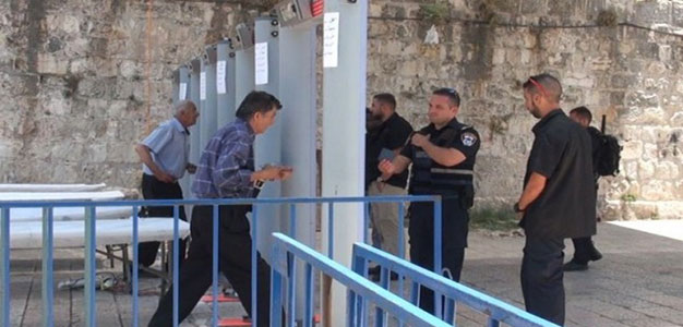 Compromise Weighed to Remove Temple Mount Metal Detectors…