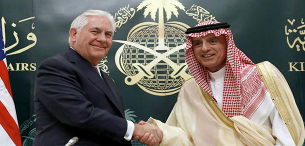 Saudi Arabia 'Plans Official Ties with Israel,' Leaked Document Reveals…