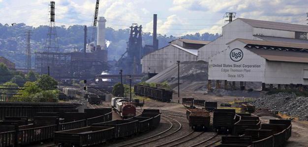 US_Steel