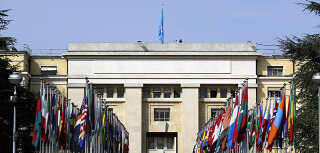 United_Nations_World_Intellectual_Property_Organization_WIPO_GettyImages_John_Macdougall