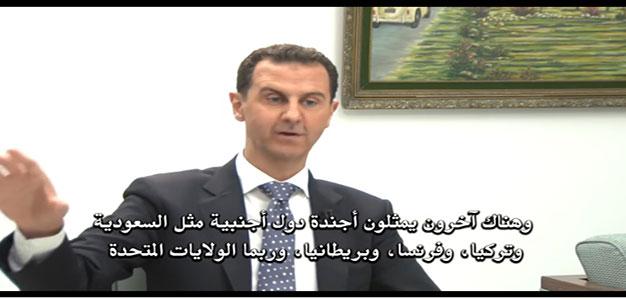 screenshot_Interview_Bashar_al_Assad_Phoenix_Chinese_Channel_2